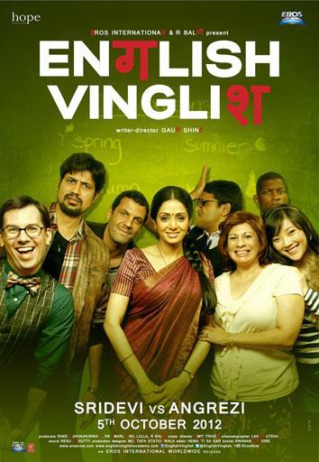 دانلود فیلم هندی English Vinglish دوبله فارسی