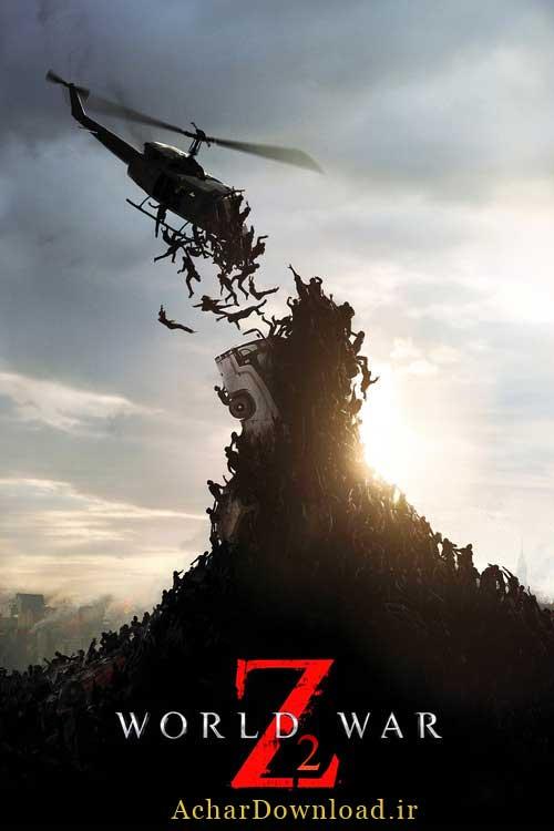 دانلود فیلم World War Z 2 2017
