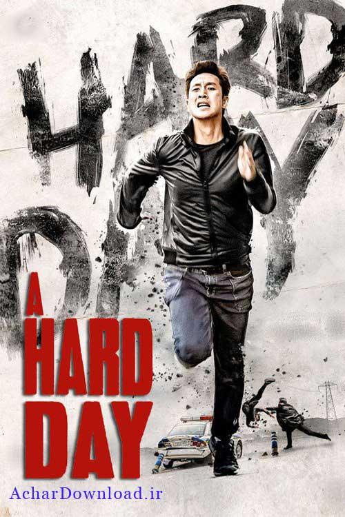 دانلود فیلم A Hard Day 2014