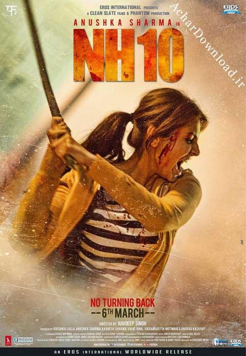 دانلود فیلم N.H 10 2015