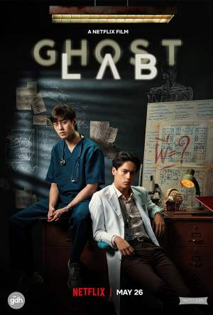 دانلود فیلم Ghost Lab 2021 با لینک مستقیم