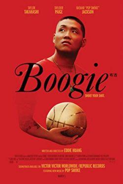 دانلود فیلم Boogie 2021
